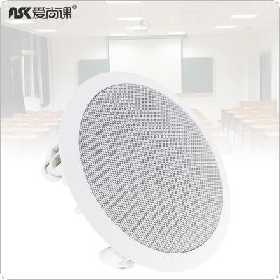 CSL-718 20W Coaxial Fixed resistance Ceiling Speaker Background Music Speaker Ceiling Sound for Home / Cafe / Supermarket