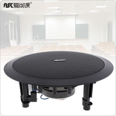 R-913 6.5 Inch Background Music Ceiling Speaker Coaxial Constant Pressure Speaker Ceiling Sound for Family / Cafe / Supermarket