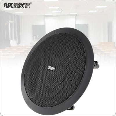 R-912 5.5 Inch Speaker Unit Background Music Ceiling Speaker Coaxial Constant Pressure Speaker Ceiling Sound for Family / Cafe / Supermarket