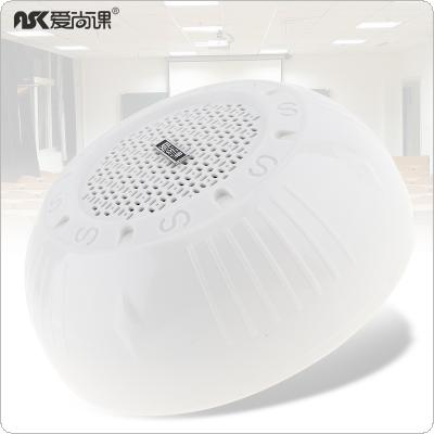 ASK-513 5 Inch 5W Surface Mounted Constant Pressure Ceiling Speaker Background Music Speaker Embedded Ceiling Speaker for Home / Cafe / Supermarket