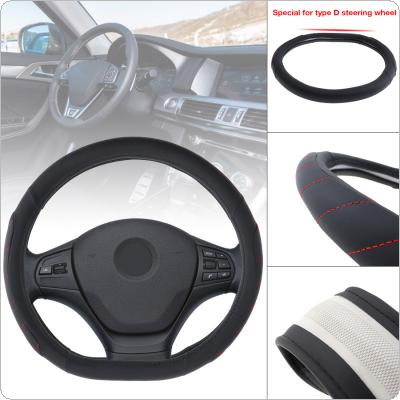 M 38CM D Type Micro Fiber Leather Fashion Splicing  Breathable Anti Slip Car styling Steering Wheel Cover Fit for Flat Bottom Special