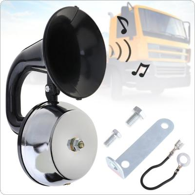 12V / 24V 126DB Super Loud Air Horn Waterproof Dustproof with Bracket / Relay No Need Compressor