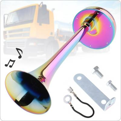 12V / 24V 126DB Super Loud  Colorful  All Metal Tracheal Electric Air Horn with Bracket  No Need Compressor