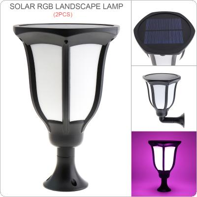 2pcs 12LED Solar Flame Light Landscape Light Wall Lamp with 6 Colors and 4 Installation Modes for Garden / Street / Lawn / Door