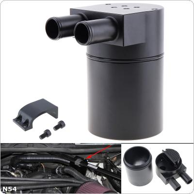 Black Aluminum Alloy Car Refit Oil Pot Engine Modified Breathable Oil Recovery Bucket Car Styling for BMW N54 335i 535i