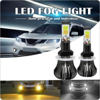 Dual Color in 1 160W 880 881 LED Fog Light Bulbs 3000K Yellow + 6000K White Colors Strobe Lamp Bulb COB Bulb Kit