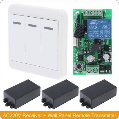 Sensitive Anti-jamming Wireless Remote Control Switch AC (85~250)V Receiver Wall Panel Remote Transmitter for Lamp Switch and Electromechanical Device Control