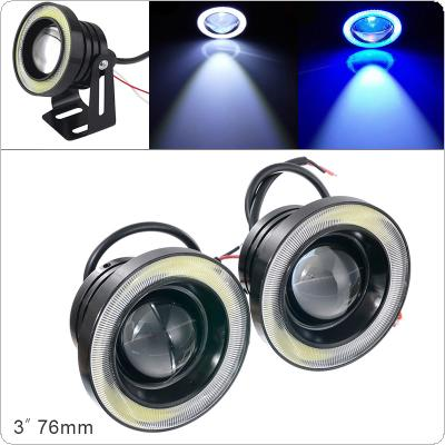 Universal 2pcs 3 Inch 76MM 12V 1200LM DRL Car LED Angel Eye Fog Lamp COB Diaphragm Daytime Running Light