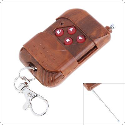 Classic Universal 433 Duplicator Copy Wireless Copy Remote Control Four Button with Keychain