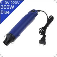 110V / 220V 300W Heat Gun Electric Blower Handmade with Shrink Plastic Surface and EU / US Plug for Heating DIY Accessories