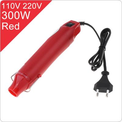 110V / 220V 300W Heat Gun Electric Blower with Shrink Plastic Surface and EU / US Plug for Heating DIY Accessories