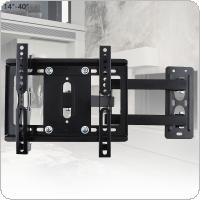 Universal 25KG Telescopic Adjustable TV Wall Mount Bracket Flat Panel TV Frame Support 15 Degrees Tilt with Gradienter for 14 - 40 Inch LCD LED Monitor