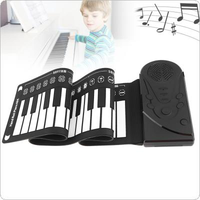49 Keys Electronic Portable Silicon Flexible Hand Roll Up Piano Built-in Speaker Children Toys Keyboard Organ