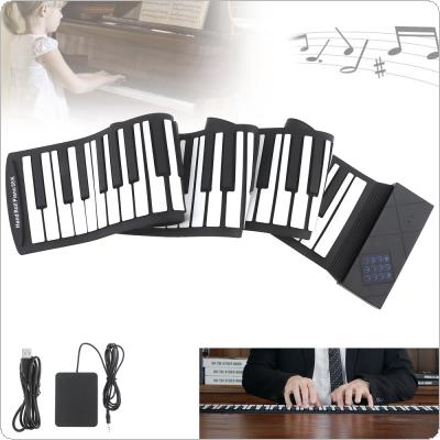 88 Keys USB MIDI Roll Up Piano Electronic Portable Silicone Flexible Keyboard Organ with Sustain Pedal