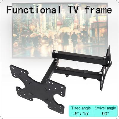 Universal 50KG Adjustable TV Wall Mount Bracket Flat Panel TV Frame Support 15 Degrees Tilt with Small Wrench for 26 - 56 Inch LCD LED Monitor Flat Pan
