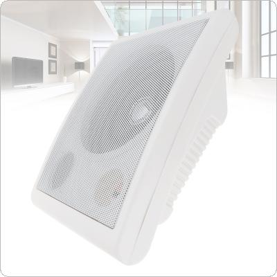 ATC-829 6.5Inch 10W Fashion Wall-mounted Ceiling Speaker Public Broadcast Speaker for Park / School / Shopping Mall / Railway Station