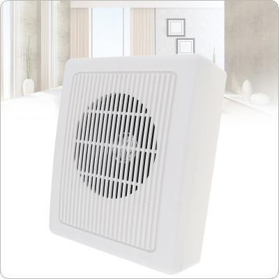 ATC-831 5 Inch 6W Fashion Wall-mounted Ceiling Speaker Public Broadcast Speaker for Park / School / Shopping Mall / Railway Station