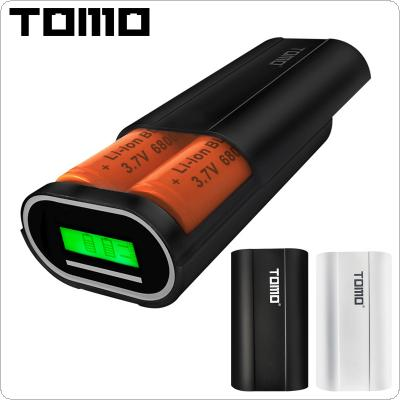 TOMO D2 USB Li-ion Intelligent Battery Charger Portable LCD Smart DIY Mobile Power Bank Case Support Dual 26650 Batteries and Dual Outputs for Smartphone