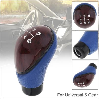Universal 5 Speed ABS Plastics + Leather Car Refit Manual Transmission Gear Shift Handball Knob with Four Plastic Adapter / Special Wrench / Mounting Screws