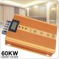 Gold  AC 90 - 450V 80KW Industrial Three Phase Intelligent Electricity Saving Box with LED Display and Independent Fuse for 380V Electric Environment  Industry