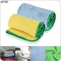 2 Colors 40 X 60CM Coral Velvet + Fiber Dry-wet Multi-purpose  Car Wipe Care Polishing Wash Drying  Towels