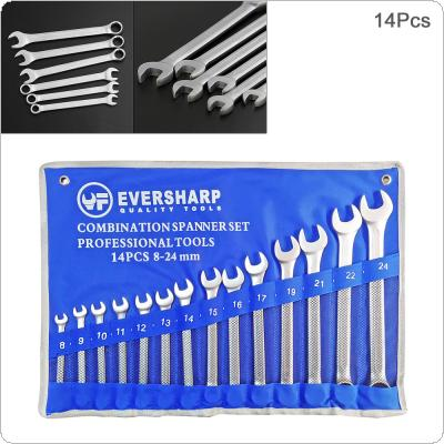 14pcs 8mm-24mm Combination Spanner Set Professional Ratchet Wrench Tool with Cloth Bag for Home / Office / Construction Site