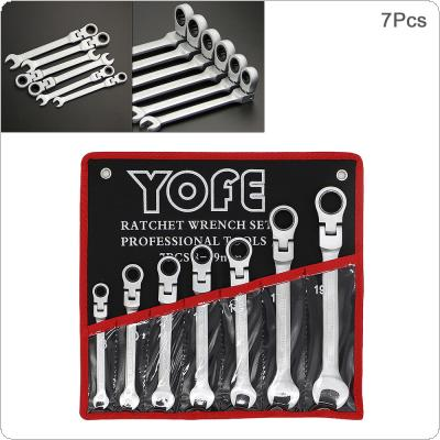 7pcs/set Adjustable Ratchet Wrench 8mm-19mm CRV  Ratchet Wrench Can Shake Head for Installation and Maintenance