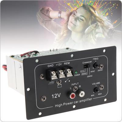 12V 150W Black Powerful Bass Subwoofer Car Audio High Power Amplifier Board for 6 / 8 / 10 Inch Car Subwoofer