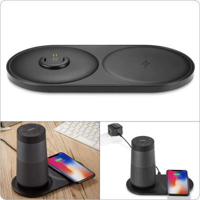 2 in1 USB Charging Dock Base Cradle Charger Support Wireless Charging Fit for Bose / Samsung / iPhone / Xiaomi Smart Phone SoundLink Bluetooth Speaker