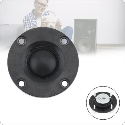 2 Inch 10W 20 Core Dome Membrane Portable Tweeter Speaker Unit Full Frequency DIY Soundbox Loudspeaker 1PC for Amplification