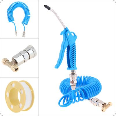 High Pressure Pneumatic Cleaning Dust Gun Set with 5M Flexible Telescopic Hose and Hand Air Valve for Machinery / Factory Facilities / Car Cleaning
