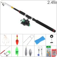 2.4m Fishing Rod Reel Line Combo Full Kits Spinning Reel Pole Set with Carp Fishing Lures Fishing Float Hooks Beads Bell Lead Weight Etc