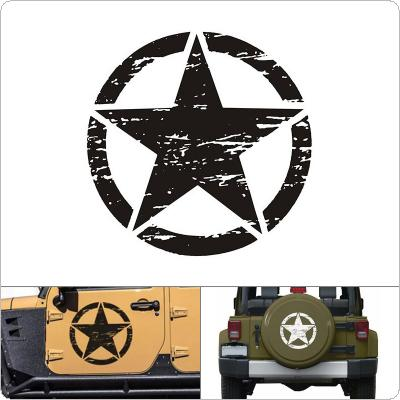 50CM PVC 2 Colors Pentacles-style Totem Personality Car Body / Bumper / Hood / Scratch Sticker