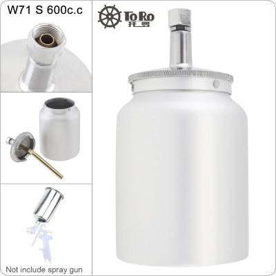 TORO W71 600ml Silvery Stainless Steel Paint Spray Gun Pot with 1/4 Inch Air Inlet and 1/2 Inch Screw Thread Connector for Automotive Paint / Car Wash