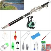 2.7m Automatic Fishing Rod Reel Line Combo Full Kits with Carp Fishing Lures Fishing Float Hooks Beads Bell Lead Weight Etc