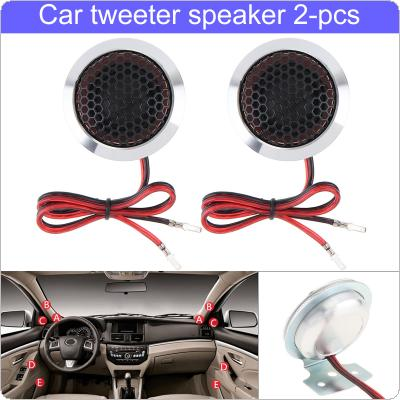 2pcs 1.5 Inch 180W T25 Aluminum Alloy High Efficiency Mini Dome Tweeter Speakers for Car Audio System
