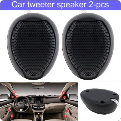 Universal 2pcs 1000W TW-106 High Efficiency Mini Dome Tweeter Speakers for Car Audio System