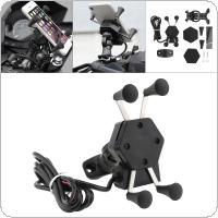 Adjustable Handlebar Mount Phone Holder Rechargeable Motorcycle Riding Electric Car X-type Mobile Phone Bracket Mount Stand for Motorcycle / Bike