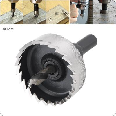 40mm HSS Hole Saw Cutter Drill Bits for Pistol Drills / Bench Drills / Magnetic Drills / Air Gun Drills