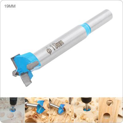 19mm Hole Saw Wood Cutter Woodworking Tool for Wooden Products Perforation
