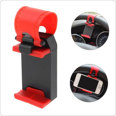 Portable  Mini  ABS Extension-type Adjustable Car Steering Wheel Phone Clip Holder for 55 MM ~ 75 MM Width