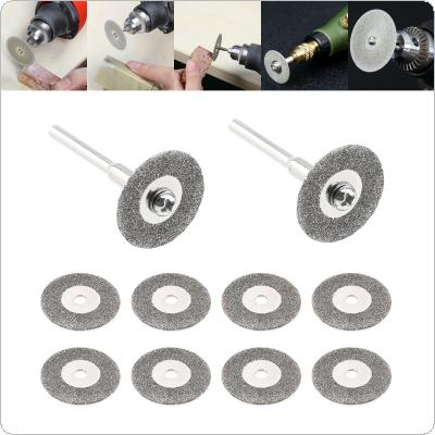 10pcs / Set 20mm Diamond Cutting Discs Saw Blade with 2pcs 3mm Diameter Fixed Rod for Cutting Glass Metal