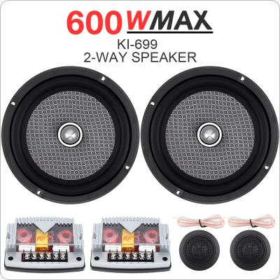 6.5 Inch 2 Way 600W Car Speaker Subwoofer Treble Midrange Bass Speaker Loudspeaker Component System