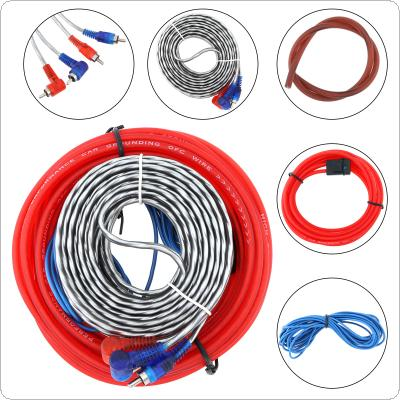 1 Set of Car Audio Wire Wiring Kit Car Speaker Woofer Cables Car Power Amplifier Audio Line Power Line  for Car Modification