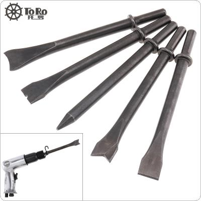 5pcs/set Hard 45# Steel Solid Long Air Chisel Impact Head Support Pneumatic Tool for Cutting / Rusting Removal