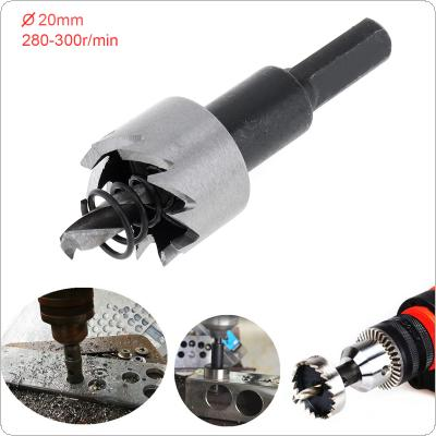 M35 20MM Carbide Tip HSS Drill Bit Hole Saw Stainless Steel Metal Alloy Drilling Hole Opener Tool for Metal / Alloy / Iron / Stainless Cutting