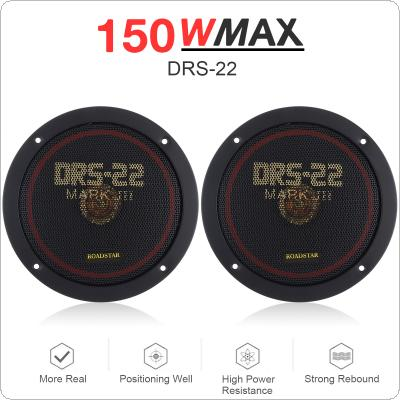 2pcs 6.5 Inch 150W  Car Coaxial Auto Music Stereo Full Range Frequency Hifi Speakers Non Destructive Installation