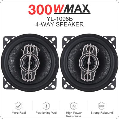 2pcs 4 Inch 300W 4 Way Car Coaxial Auto Music Stereo Full Range Frequency Hifi Speakers Non Destructive Installation