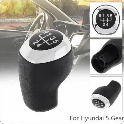 5 Speed  ABS Plastic Chrome Car Manual Gear Shift Handball Knob Fit for  Hyundai Accent Solaris 2011-2014