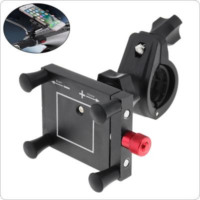 Riding Quake Proof Mobile Navigation Fixed Bracket Handlebar Takeaway Car Support  Motorcycle / Electric Vehicle